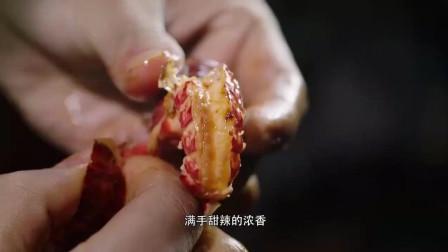 风味人间:吃货看过来,小龙虾的两种做法,你更中意哪个!