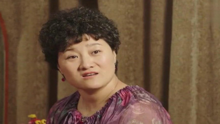 乡村爱情11:王云这发型感觉瞬间高了10厘米。画