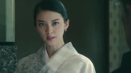 黑皮手册:女主原口拿出一封信封给长崎会长,会长脸色都变了