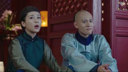 小伙偷吃御膳房糕点,却意外发现里面含毒,皇帝在旁听着傻眼了!