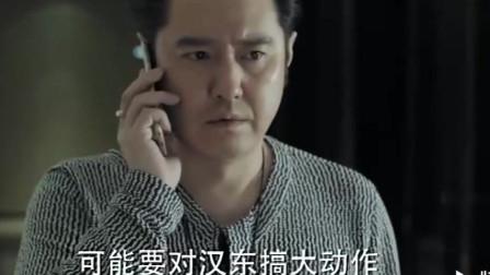赵瑞龙被抓 沙瑞金都亲自上阵了 祁同伟还想跟他做抵抗!