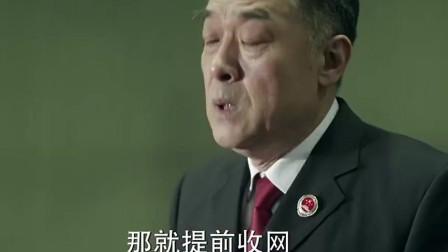 赵瑞龙刚想跑路 就被人给堵了 一脸的懵逼与茫然!