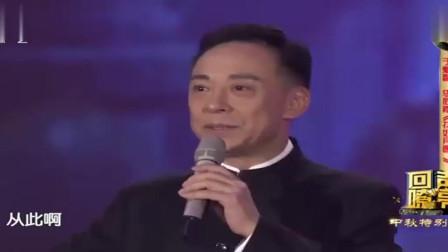 于魁智李胜素演唱《花好月圆》,不愧是音乐大