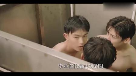 人不彪悍枉少年:杨夕闯入男生浴室,这是要干什么?