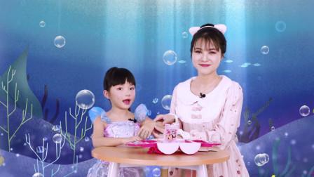 魔仙姐姐施展神奇的魔法,帮助小人鱼华丽大变身
