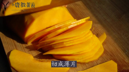 南瓜加红枣,好学又好做,馒头也能吃出新花样