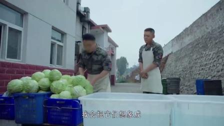 热血尖兵:炊事班现洗菜神技,几筐圆白菜,分分钟洗完