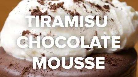 五款美味巧克力甜点之提拉米苏巧克力慕斯和热巧克力泡芙