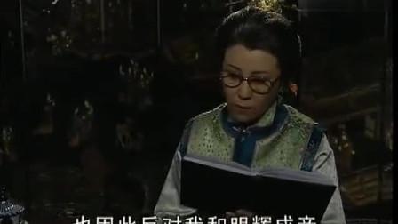 媳妇的眼泪:老夫人看了婉茹的日记,决定要把她找回来