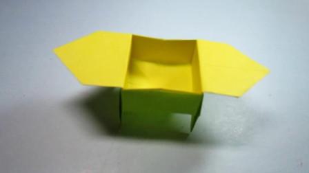 手工折纸,盒子的折法,还有脚?像鼎吗