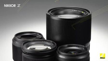 尼康Z卡口全幅镜头技术视频展示