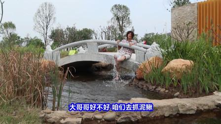 罗亚贵唱歌MV《抓泥鳅》