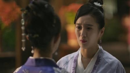 《知否》丹橘出嫁,明兰给她准备的东西,让她痛哭流涕