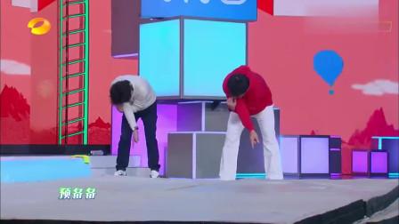 成龙和何炅玩大象转,何老师还要他搀扶,这哪里像60多岁的人!