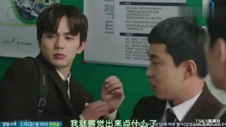 福秀回来了:姜福秀成为校园风云人物了,被同学们的热情吓到了!