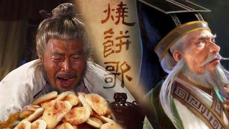 中国第一奇书,传说预言了中国上下五千年历史!