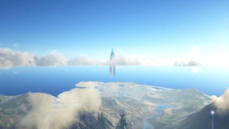 方舟生存进化-原始恐惧篇7 美丽的天空