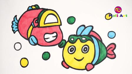 简笔画小鱼简笔画图片大全儿童画幼乐园画画作业简笔画学英语