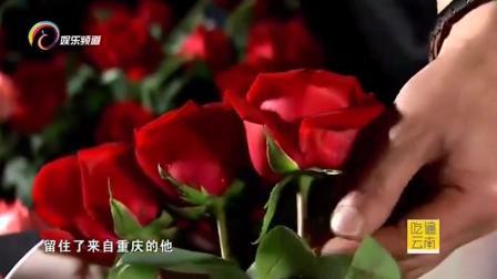 中国烹饪大师用玫瑰花做美食,鲜花不再是餐桌上的点缀