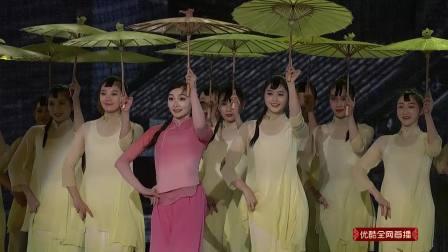 广东省歌舞剧院《雨打芭蕉》柔美并济治愈心灵,无法拒绝的视听盛宴 2019中国城市春晚 20190202