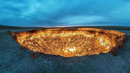 """世界上最""""烧钱""""的坑洞,燃烧46年从未扑灭,每年烧掉500多亿元!"""