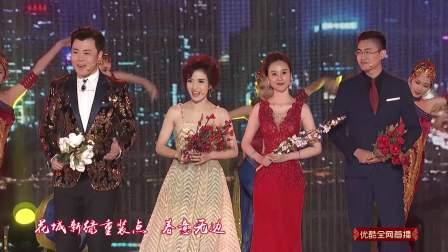 歌舞《共祝祖国美》歌声温暖人心,万里相会共度新春佳节 中国城市春晚 2019 20190202
