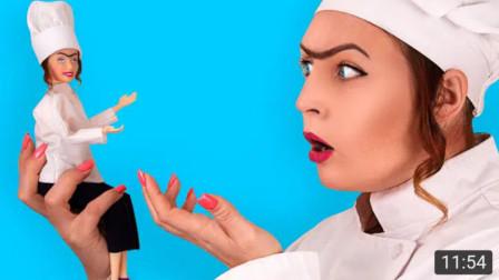 闺蜜创意恶作剧,超萌芭比娃娃制作,你也来做一个吧!
