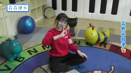 菲菲老师:三只小猴子音乐手指律动,喜欢的宝宝们快来学学吧