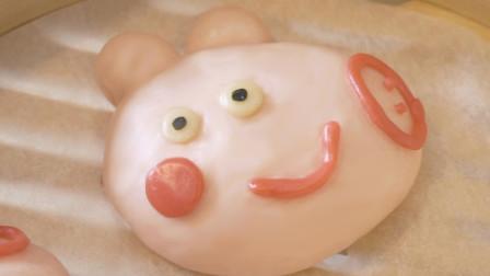猪年吃猪包!去吧!会爆浆的佩奇奶黄流沙包!