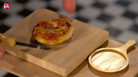 迷你厨房这次带来了超级可爱的迷你小披萨