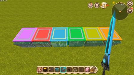 迷你世界:彩色信号解析器制作教学,能快速接收信息