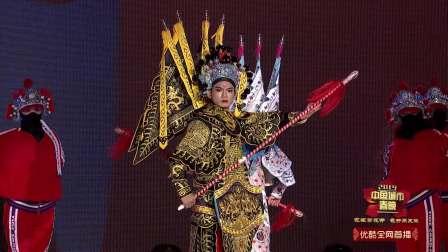 《粉墨嘻哈》刚柔并济大展中华魅力,戏剧与街舞的巧妙结合,创意满分 2019中国城市春晚 20190202