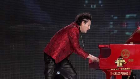 流行钢琴演奏《魂斗罗》碰撞别样火花,重回童年游戏时光 2019中国城市春晚 20190202