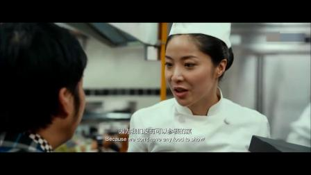 """美食节目录制中,同伴买了一堆超上镜的鞋,提议做""""石锅拌饭王"""""""