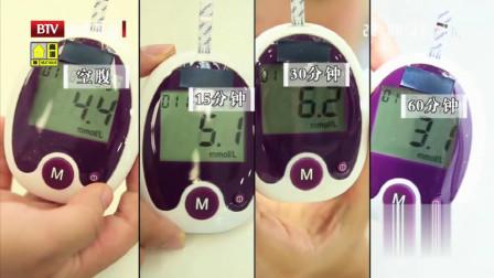 糖尿病如何远离高血糖?合理挑选主食很重要