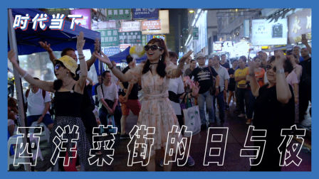 东北美女香港街头唱歌,被赞民间天后