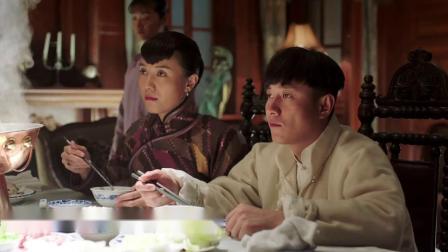 三姨太负气出走,张作霖却不当一回事,一番话把张学良给逗笑了!