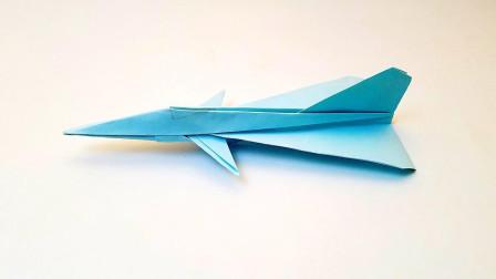 折纸王子歼十飞机战斗机,简单形象,收藏留着教孩子