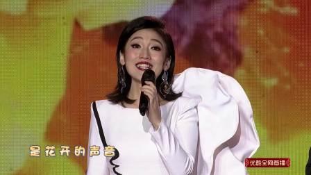 歌舞《花开新时代》梦想的种子开出艳丽的花朵,让我们感恩过去拥抱未来 2019中国城市春晚 20190202