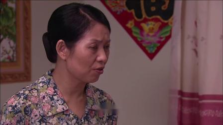 刘能太坏了,一句话把赵四家里弄得慌里慌张,自己闺女都上钩了!