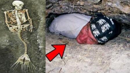 盘点国外恐怖洞穴!一女子竟然死在洞中千年?太可怕了!