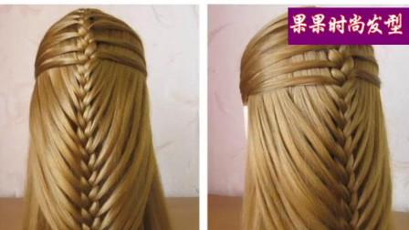 一款漂亮的鱼骨辫,秒变女神的一款发型,时尚美发造型盘发扎发技巧