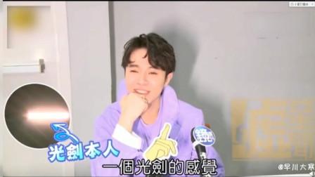 宝藏男孩吴青峰的戏精怼人合集,谁能不爱他