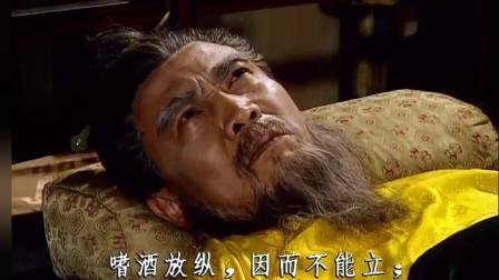 老版三国:一代枭雄曹操病重,临感叹自己的一生,说的太扎心了