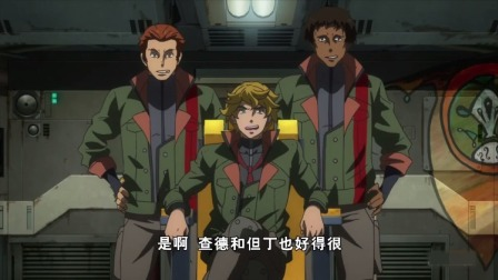 机动战士高达:尤金被当做英雄,不敢相信!