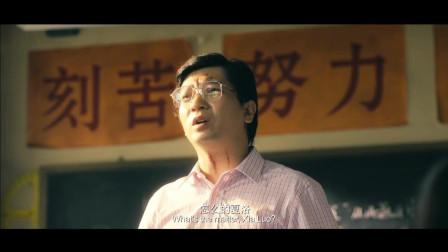 王老师在夏洛特烦恼里面贡献不少笑点啊,这一