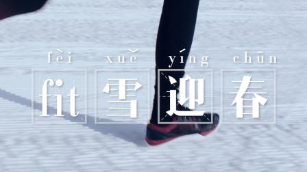 天猫冰雪节完整版宣传片