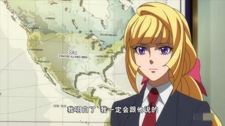 机动战士高达:蓝娜会使唤人,好领袖!