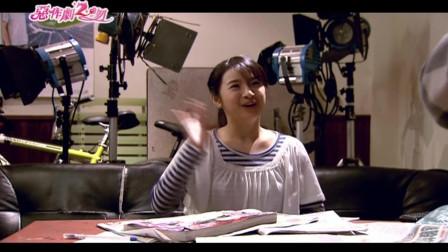 恶作剧之吻2:湘琴广告视镜很开心,裕树带着小可爱气喘吁吁的追了上来!