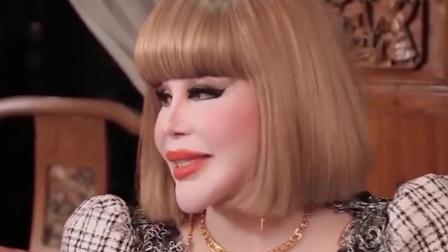 81岁的老奶奶整容变成芭比娃娃,卸妆之后的样子无法直视!